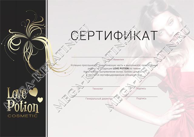 Кератин love potion